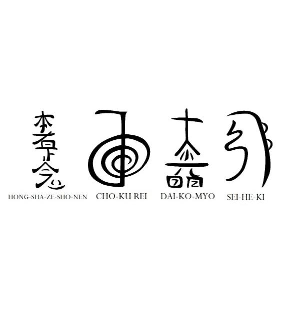 JUEGO REIKI OBSIDIANA (bolsa 4 símbolos